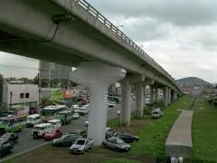 Exhaust, 2009