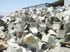 Plástico de tapas de monitores