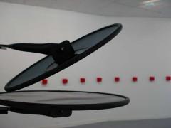 Exposición A través del Espejo