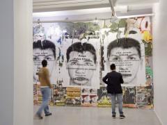 """Exposición: """"Agencia Intermedia"""""""
