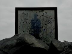 Ocultamientos 2012 (En proceso)