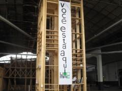 Vista de exposición Usted esta aquí, torre LiMAC en la fabrica ASA