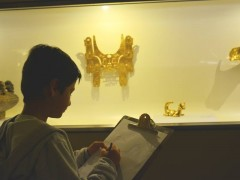 La gente y el oro en la Colombia prehispánica