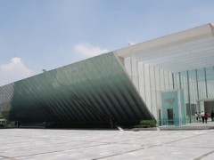 The Museum opened on November 2008. It is the largestIt is the largest public institution in Mexico to accommodate a collection of national...