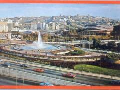 Postales de Caracas