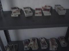 Exposición Entrr, 2009