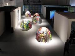 Bienal del Fin del Mundo 2009