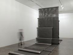 Galería Nara Roesler