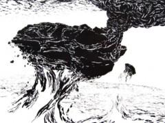 Quemadura (2007)