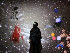 Sisyu+teamLab - What a Loving, and Beautiful World - Japão