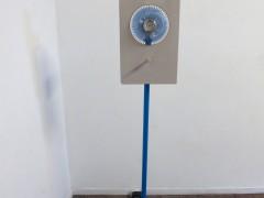 ventiladora