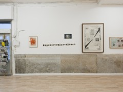 Vista de exposición Selección del archivo Restos Impresos, 2012