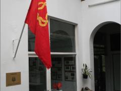 exhibición Embajada de Zaqistán