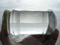 Agua del Pacífico