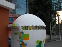 ndividual exhibition by Federico Herrero.