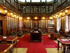 Sala Palacio Legislativo Uruguay, Salas de Lectura