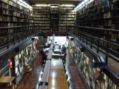 Academia Argentina de Letras, Salas de Lectura