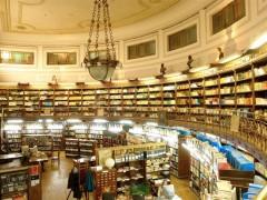 Sala del Museo de La Plata, Salas de Lectura