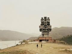 Monument to progress and prosperity