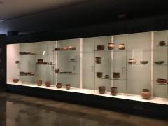 Sala Arqueología